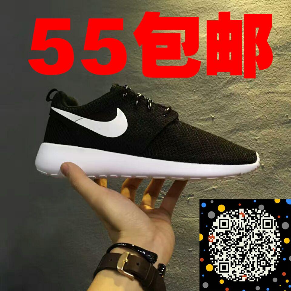 新百伦耐克阿迪品牌运动鞋