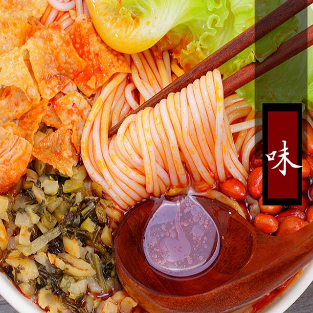 正宗广西柳州特色美食螺蛳粉招代理