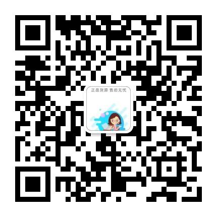 公主家护肤系列【代理中心】一手货源批发二维码
