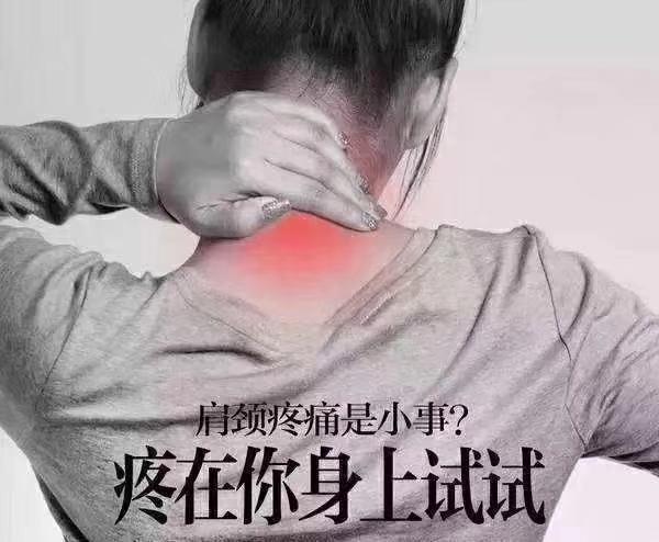 颈椎病使用 肩颈宝宝 效果怎么样